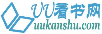 Kanshu